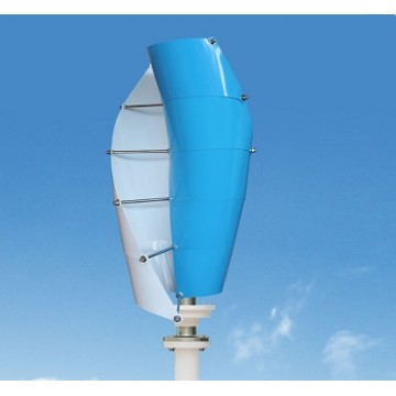 Spinnos 200W Vertical Wind Turbine by UTICA®