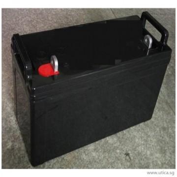 UTICA® Litium Battery 12V200Ah